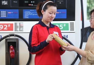 china_proof_sinochem_10_zh