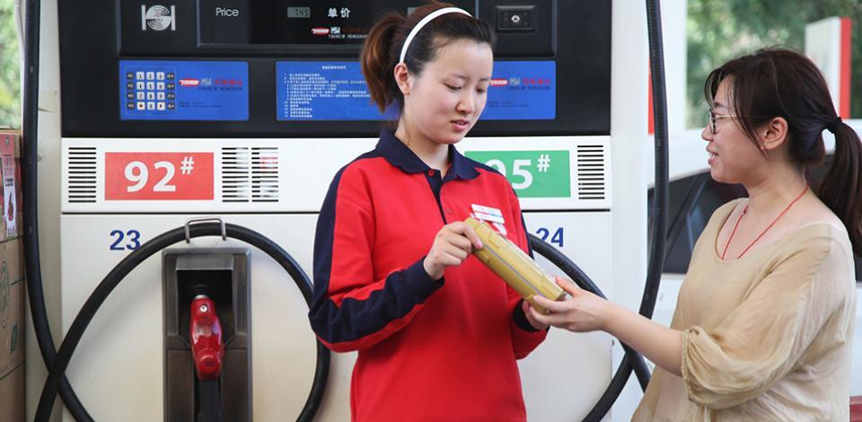china_proof_sinochem_10_en